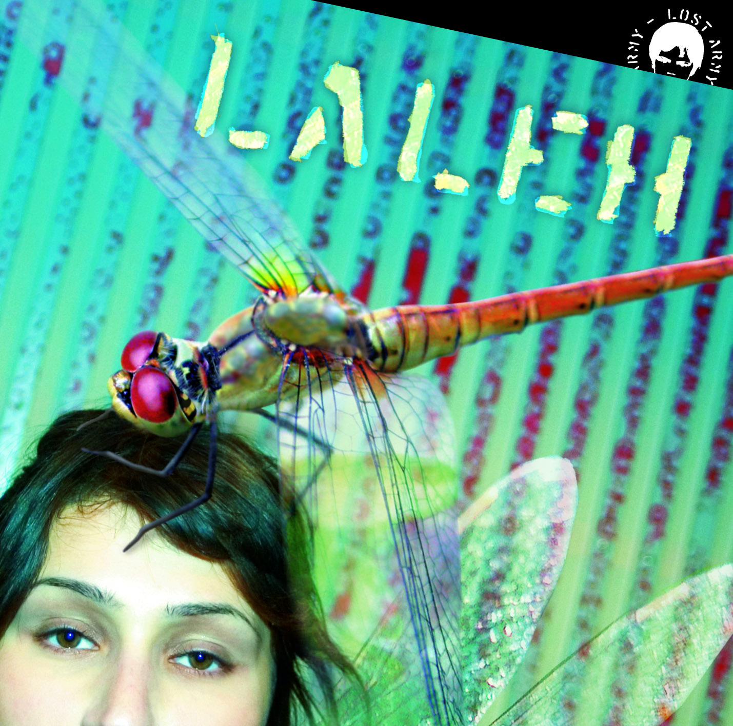 Another favorite was iranian-born swedish star, laleh, who reminds us to live today when she softly croons i know we